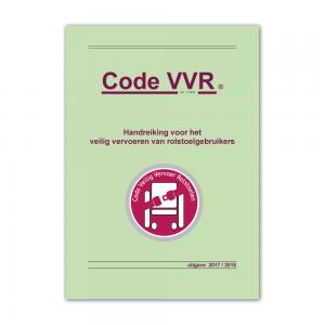 code_vvr_2017